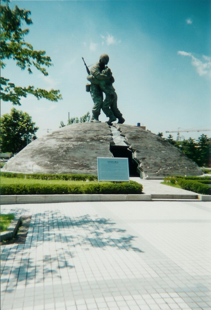 Kwva Korean War Memorials South Korea